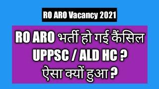 RO ARO Vacancy 2021 // RO ARO …