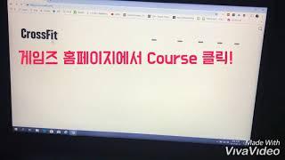 Crossfit Judges Course  크로스핏져지코스 따기