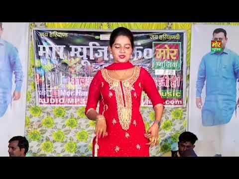Kale Rang ki Sadi DJ song bass Rajkumar Gola Chakan wala. 6200266225