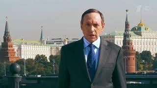 Премьера на Первом канале   политическое ток шоу «Большая игра»