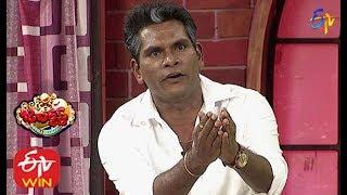 Chammak Chandra Performance | Double Dhamaka Special | 24th May 2020 | ETV Telugu