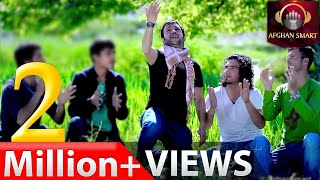 Mehdi Farukh - Lamba e Tandor OFFICIAL VIDEO