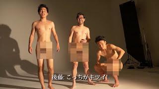【レスリー・キー×ジャルジャル】ヌード写真撮影現場⑩