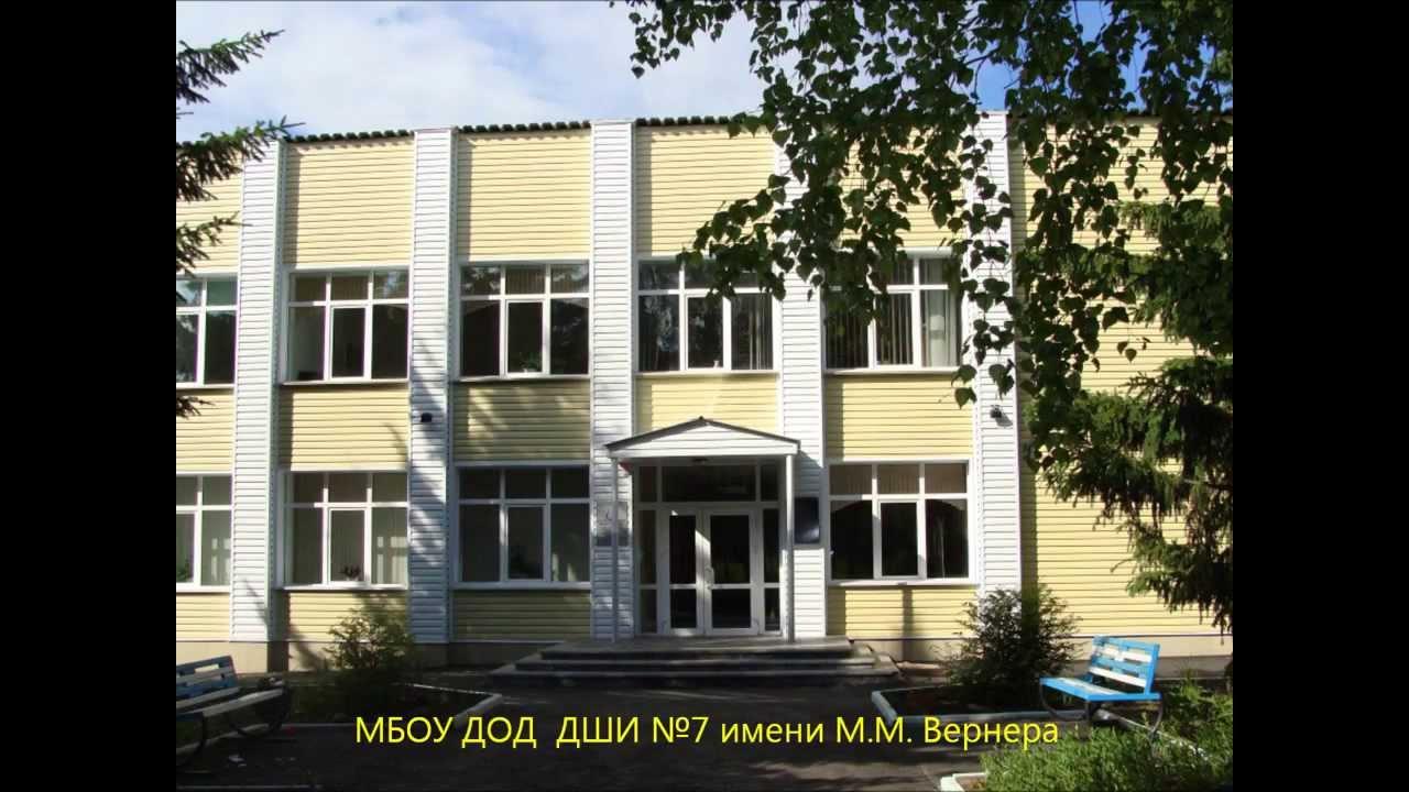 Кемерово Ногинская 10а, Квартира 1-комнатная - YouTube