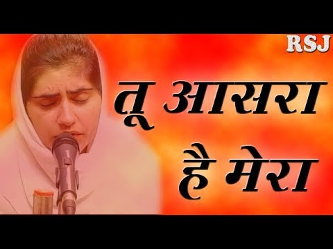 मैंनू सिर्फ तेरी आस है मेरे मालिक और तेरा ही आसरा है  By Minakshi Chhabra