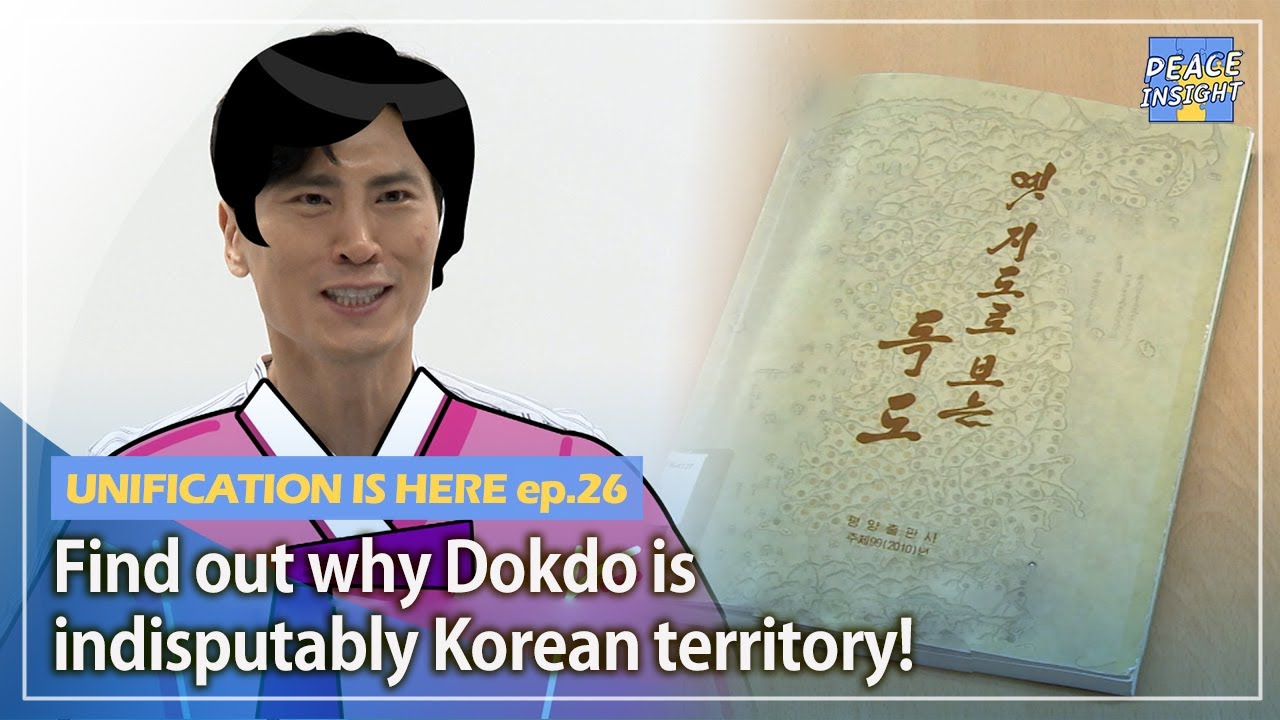 [Peace Insight] Find out why Dokdo is indisputably Korean territory! | Unification Is Here Ep.26