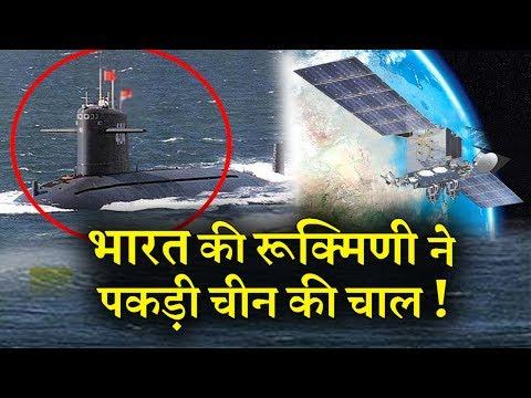 हिन्द महासागर में चीन की चालाकी कैसे पकड़ी गई : देखिए रिपोर्ट !  India news viral