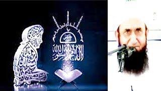 Hazrat Aisha Ka Haar (Necklace) Gum Hona Waqia - {Beautiful} Short Bayan By Maulana Tariq Jameel
