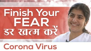 Finish Your Fear About Corona Virus: Subtitles English: BK Shivani