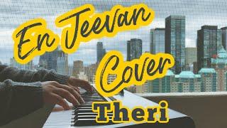 En Jeevan Piano Cover | Theri | Vijay, Samantha | Atlee | G.V.Prakash Kumar | Adithyha Jayakumar