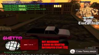 [Cleo] Название машин HUD для Samp rp || Узнаем название машин в ГТА