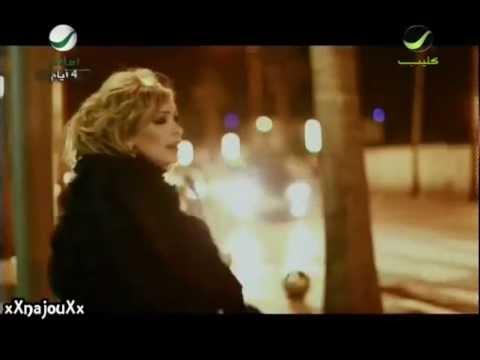 امل حجازي - بيعاملني   فيديو كليب Bi3amelni -Amal Hijazi