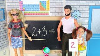 Двойка из-за Папы Мультики для детей Куклы Барби Игрушки для девочек IkuklaTV Про Школу