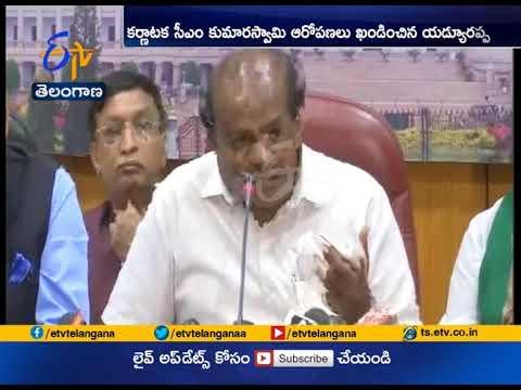 Yeddyurappa Dismisses | Audio Clips Released on Him by Kumaraswamy as 'fake'