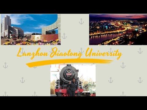 兰州交通大学 Lanzhou Jiaotong University: Foreign students & Teacher's edition