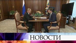 Ситуация в российской экономике обсуждалась на встрече Владимира Путина с Максимом Орешкиным.