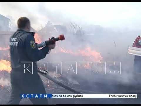 В самом пекле - съемочная группа оказалась в эпицентре травяного пожара
