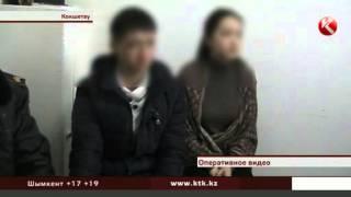 В Кокшетау задержали семейку грабителей