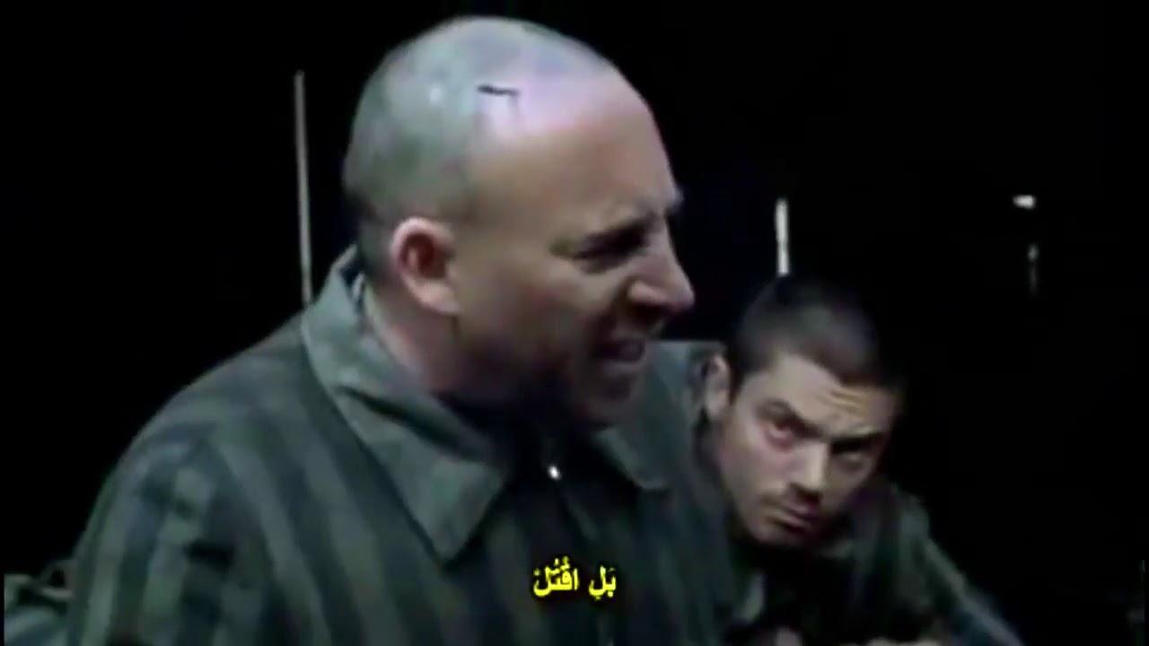 Download محاكمة الله God on Trial