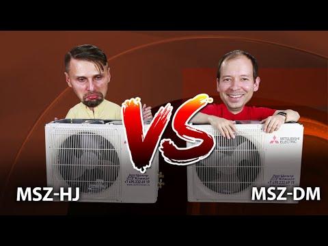 Кондиционеры MITSUBISHI ELECTRIC MSZ-HJ VS MSZ-DM! Кто кого? Обзор с разбором и сравнение.