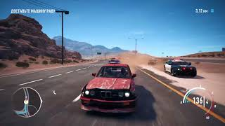 Need For Speed Payback BMW M3