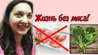 VLOG: Уезжаем  \\ Рецепт домашнего майонеза \\ Оливье без мяса