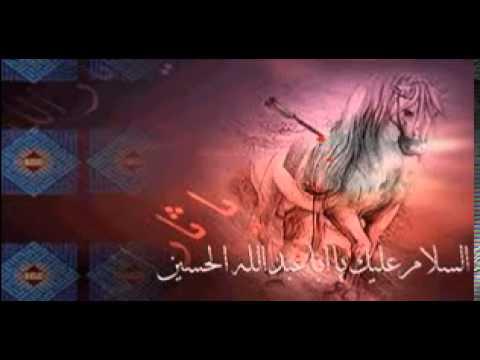 sar chom key potran de lal hussain haidri vol 1 1999