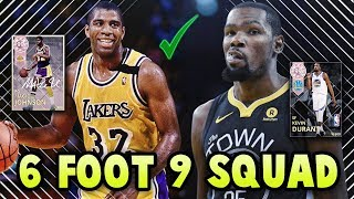 """EVERY CARD IN THIS SQUAD IS THE SAME HEIGHT (6'9"""") !! NBA 2K18 MyTEAM SQUAD BUILDER"""