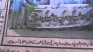 Umeed Bano Tameer karo sab mil kar New Jamiat Song
