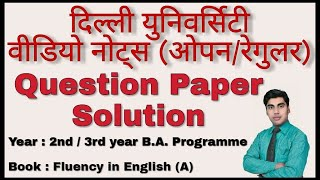How to Solve 2nd / 3rd Year Question Paper English A Delhi University BA Programme