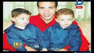 العاشرة مساء يحتفل بعيد ميلاد محمد أبو تريكة الـ 38