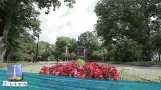Ульяновск - город, устремлённый в будущее(, 2015-04-21T10:45:20.000Z)