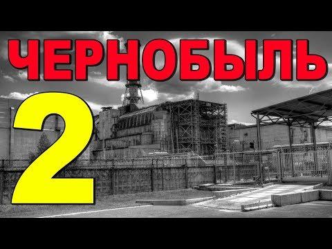 ВТОРОЙ ЧЕРНОБЫЛЬ НА УКРАИНЕ !!!