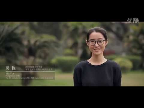 Study Chinese Language in Southern Medical University-Guangdong