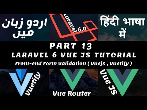 Part 13 Laravel Vue Js Tutorial Series in Urdu / Hindi:Frontend Form Validation with Vuejs & Vuetify thumbnail