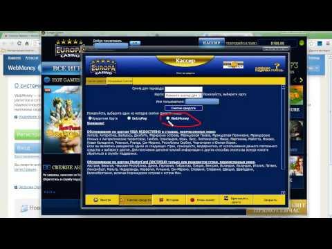 официальный сайт европа казино выбранная страна заблокирована
