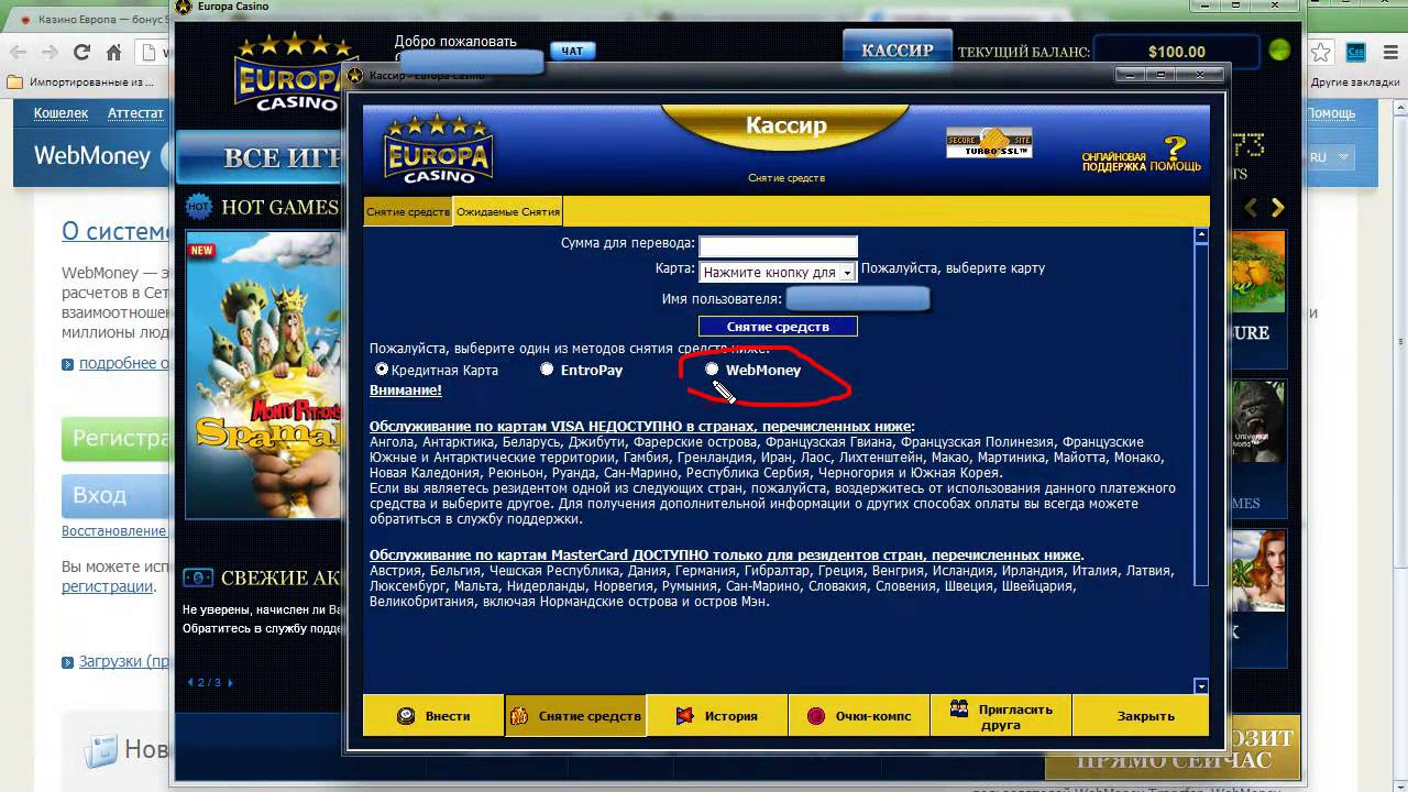 Объективный обзор Europa Casino | Отзывы о казино