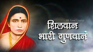 Natavila Sonyana To Sausar || Ramai Geet || Kunal Creation