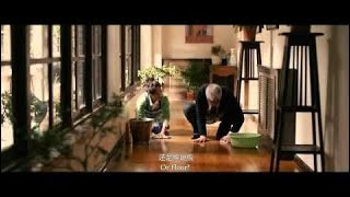 chinese movie Pretty Maid 2014 Full Chinese movie English subtitles