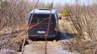 ГАЗ 4х4 - тест полноприводных авто(ЛУИДОР - провело мероприятие по тест-драйву полноприводных автомобилей марки ГАЗ. Что из этого получилось..., 2015-02-17T11:05:56.000Z)
