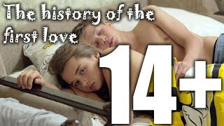 14+ FIRST LOVE (2015)   A Russia Movie   Modern Romeo and Juliet