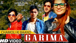 Chamoli Ki baand Garima full Video    Latest Garhwali Video 2016   New Garhwali Songs 2016