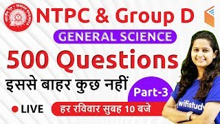 RRB Group D & NTPC 2019 | GS by Shipra Ma'am | 500 Expected Questions (Part-3)