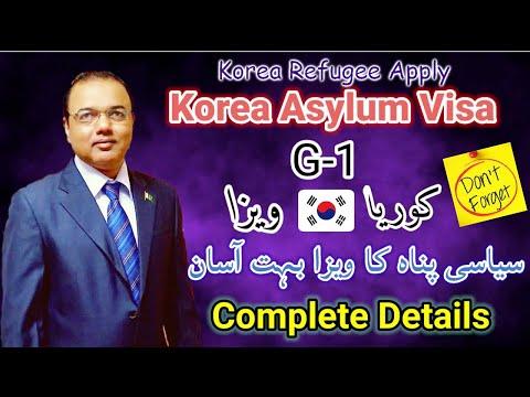 Korea Refugee Visa ! Asylum Visa ! How to apply ! Korea Immi