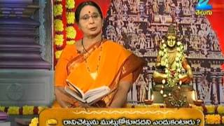Gopuram - Watch Full Episode 938 of 12th December 2012