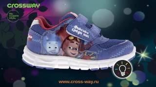 Кроссовки со встроенными светодиодами. Реклама детской обуви оптом http://www.cross-way.ru/(, 2016-05-25T08:57:32.000Z)