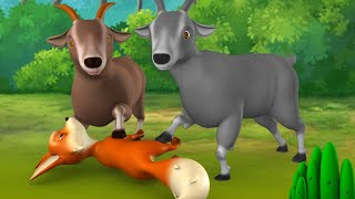 Two Goats and Fox Bengali Story - দুই ছাগল এবং শিয়াল বাংলা গল্প 3D Animated Kids Morals Stories