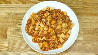 Mapo Tofu | 마파두부 만드는 법