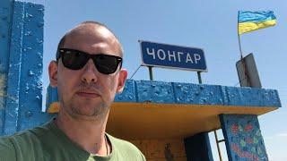 Как ездить в Крым, памятка для граждан России