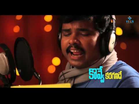 KobbariMatta Movie : Kobbari Aakulu Kalagalipe Song : Latest Telugu Movie 2015